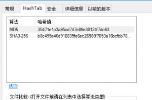 [SSH系列1]:什么是SSH、背景知识,SSH协议需求与设计难点