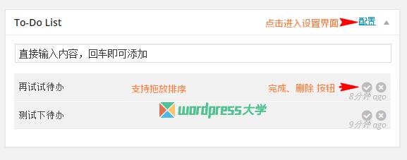 2015-10-05_104802_wpdaxue_com