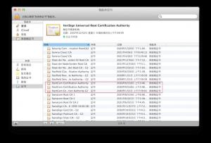 """系统默认信任的证书颁发机构 """"系统默认信任的证书颁发机构"""""""