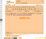 bgbk.org-20130611_10