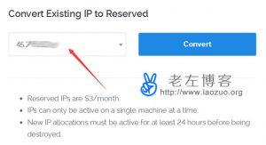 VULTR保留VPS IP地址