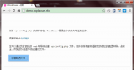 wpdaxue.com-201301260