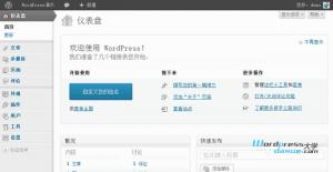 wpdaxue.com-201301267