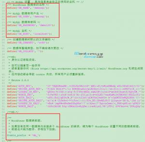 wpdaxue.com-201301271