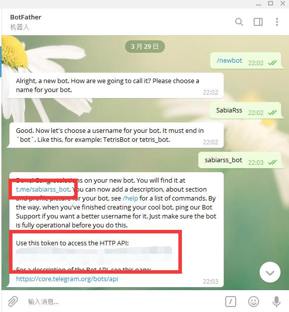 使用 VPS 搭建自己的 Telegram RSS 中文订阅机器人