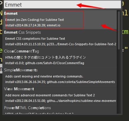 sublime Text3中Emmet插件的安装和使用
