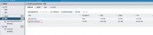 ESXI | esxi6.0-6.7下添加USB硬盘作为数据存储 – Vedio Talk - VLOG、科技、生活、乐分享